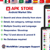 APK Store - Android Market Site PHP