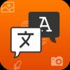 language-translator-android-app-source-code