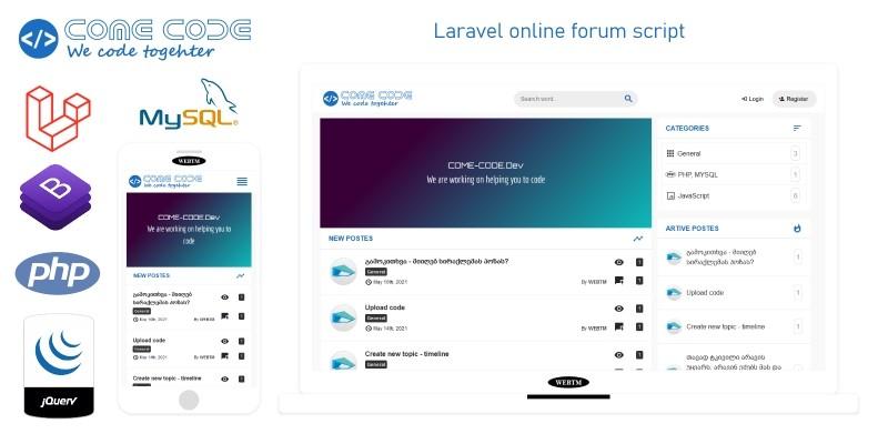 COME-CODE - Laravel Based Forum Script