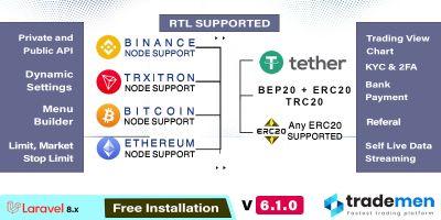 Trademen - Cryptocurrency Exchange