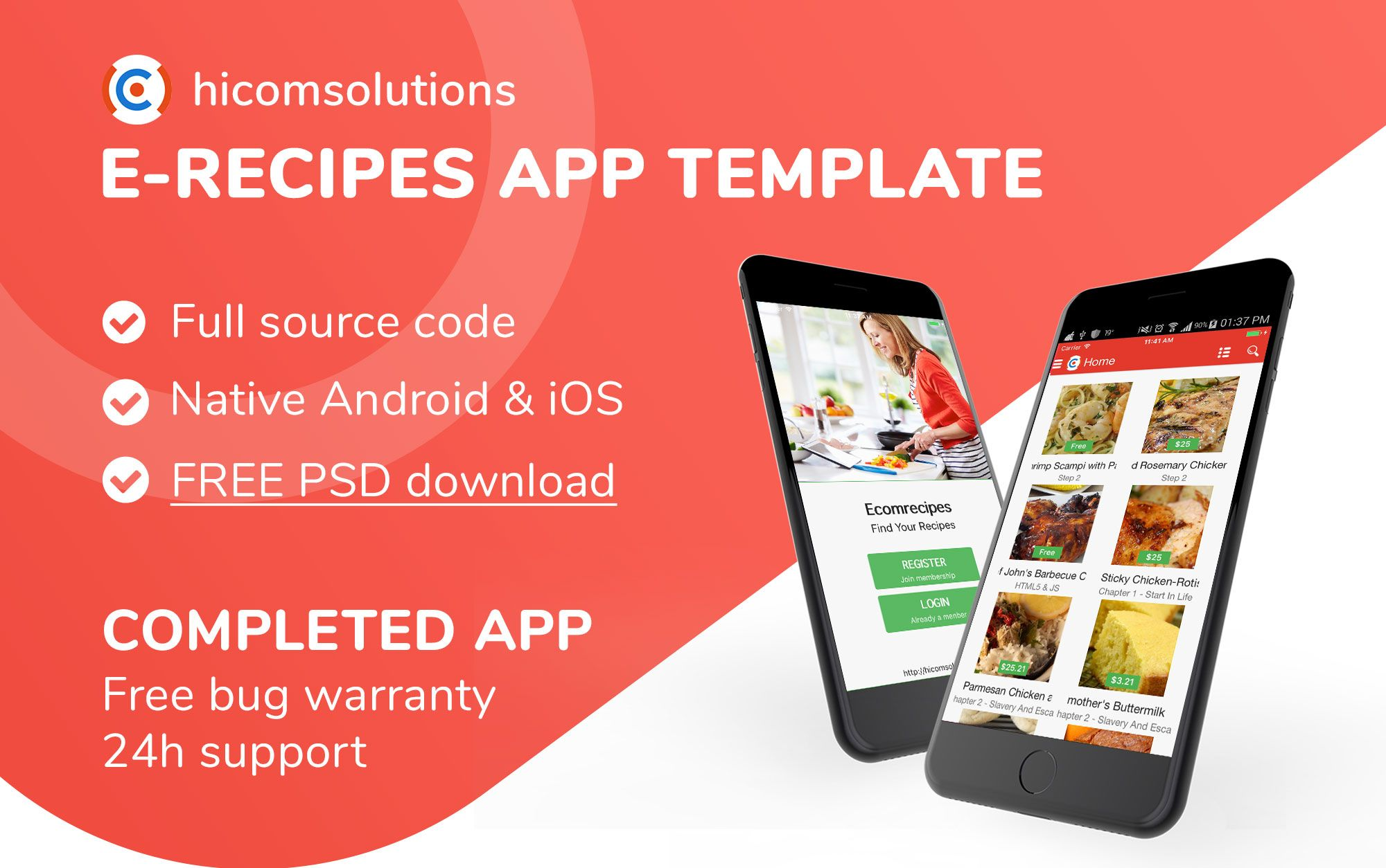 E-Recipes - Sell Your Online Recipes for Android Screenshot 1