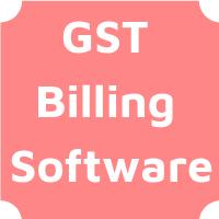 GST Billing Software