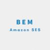 bulk-email-marketing-tool-via-amazon-ses