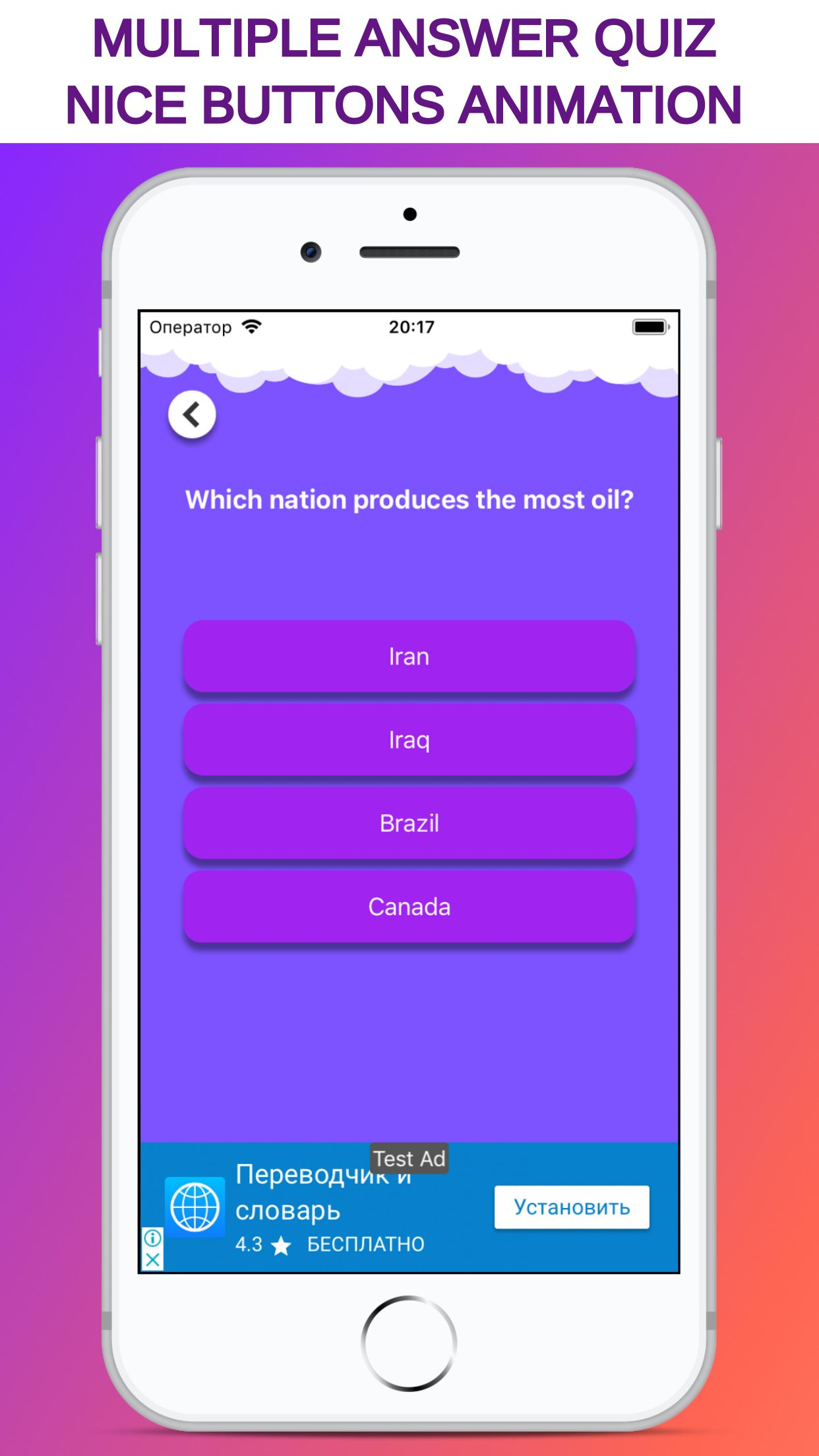 MyQuizz - iOS Multiple Answer Quiz Game Screenshot 5