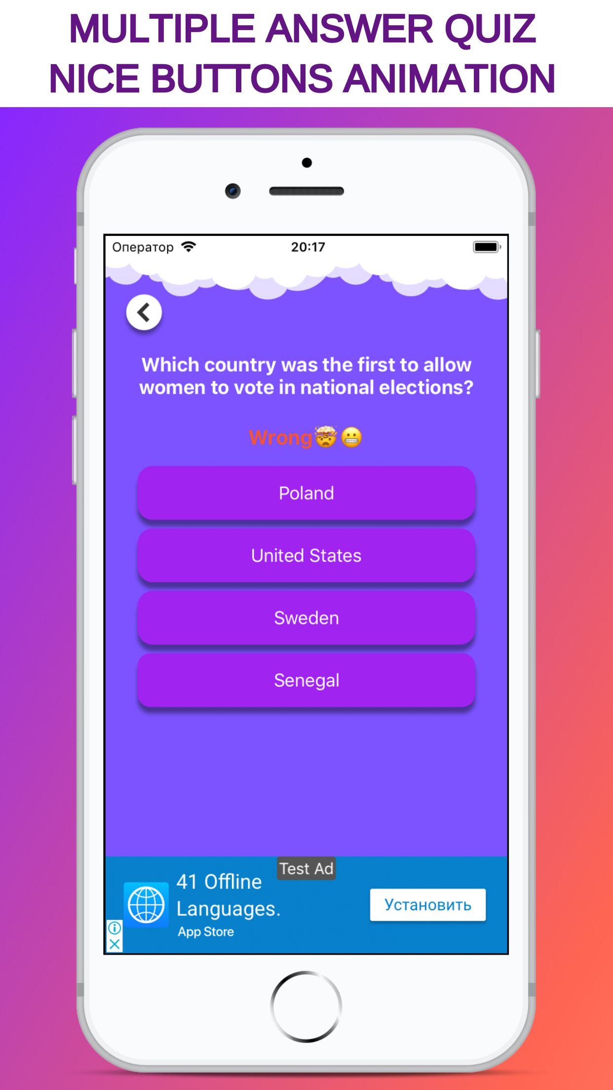 MyQuizz - iOS Multiple Answer Quiz Game Screenshot 7
