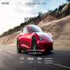 automotive-business-html-5-template