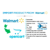 import-product-from-walmart-opencart-extension