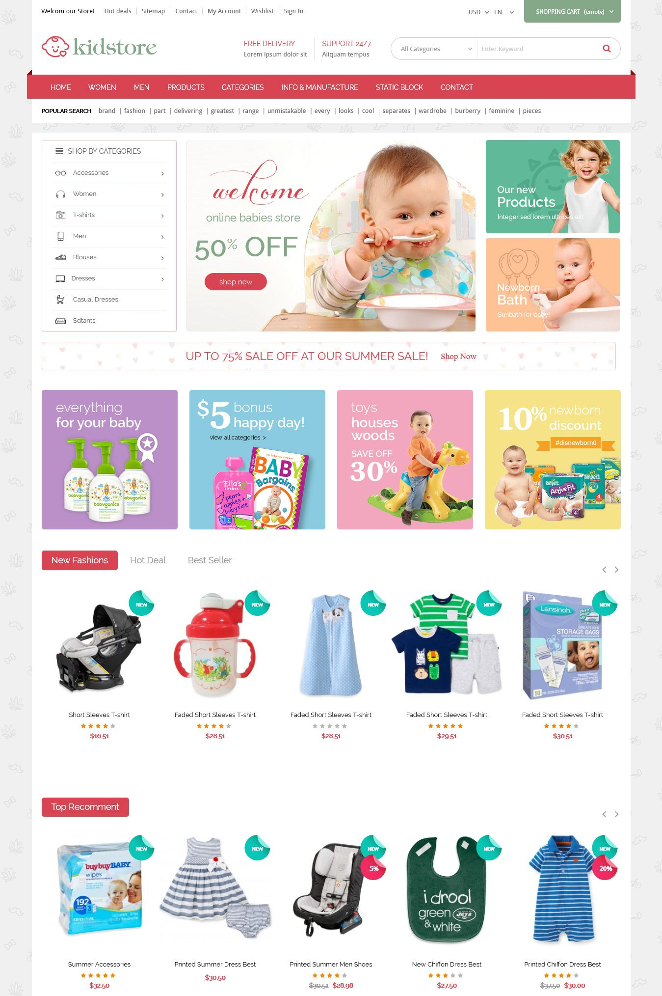 Kidstore - Children & Kids PrestaShop Theme Screenshot 2