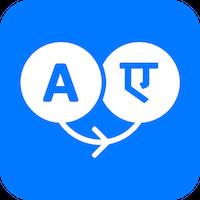 Language Translator Android Source Code