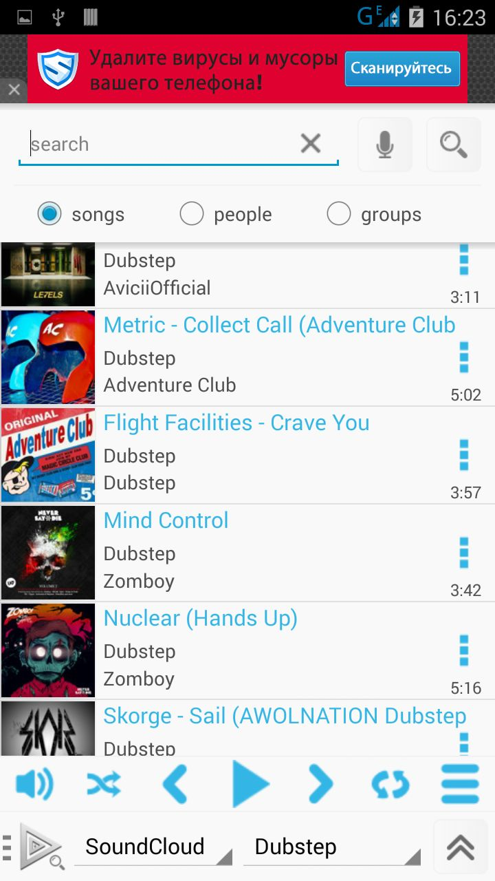 Tri Music Player - Android App Source Code Screenshot 1