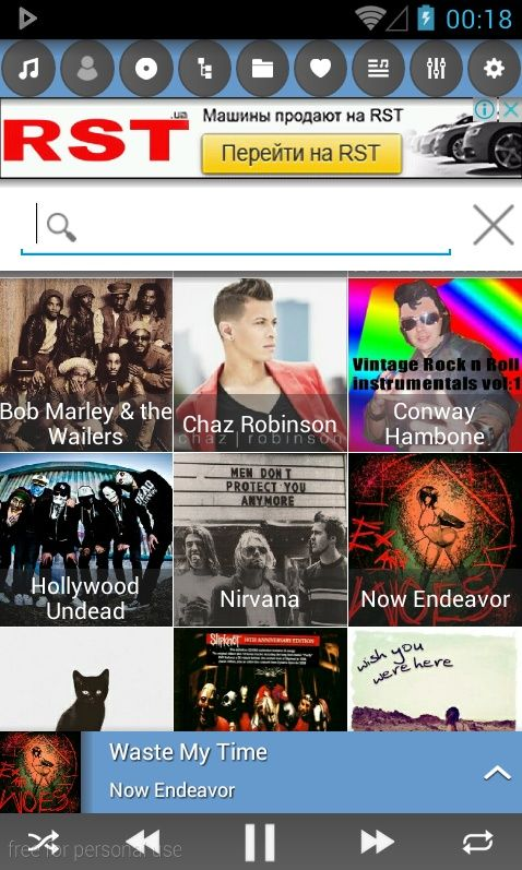 Slide Music Player - Android Source Code Screenshot 3