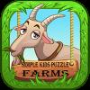 simple-kids-puzzle-farms-unity-source-code