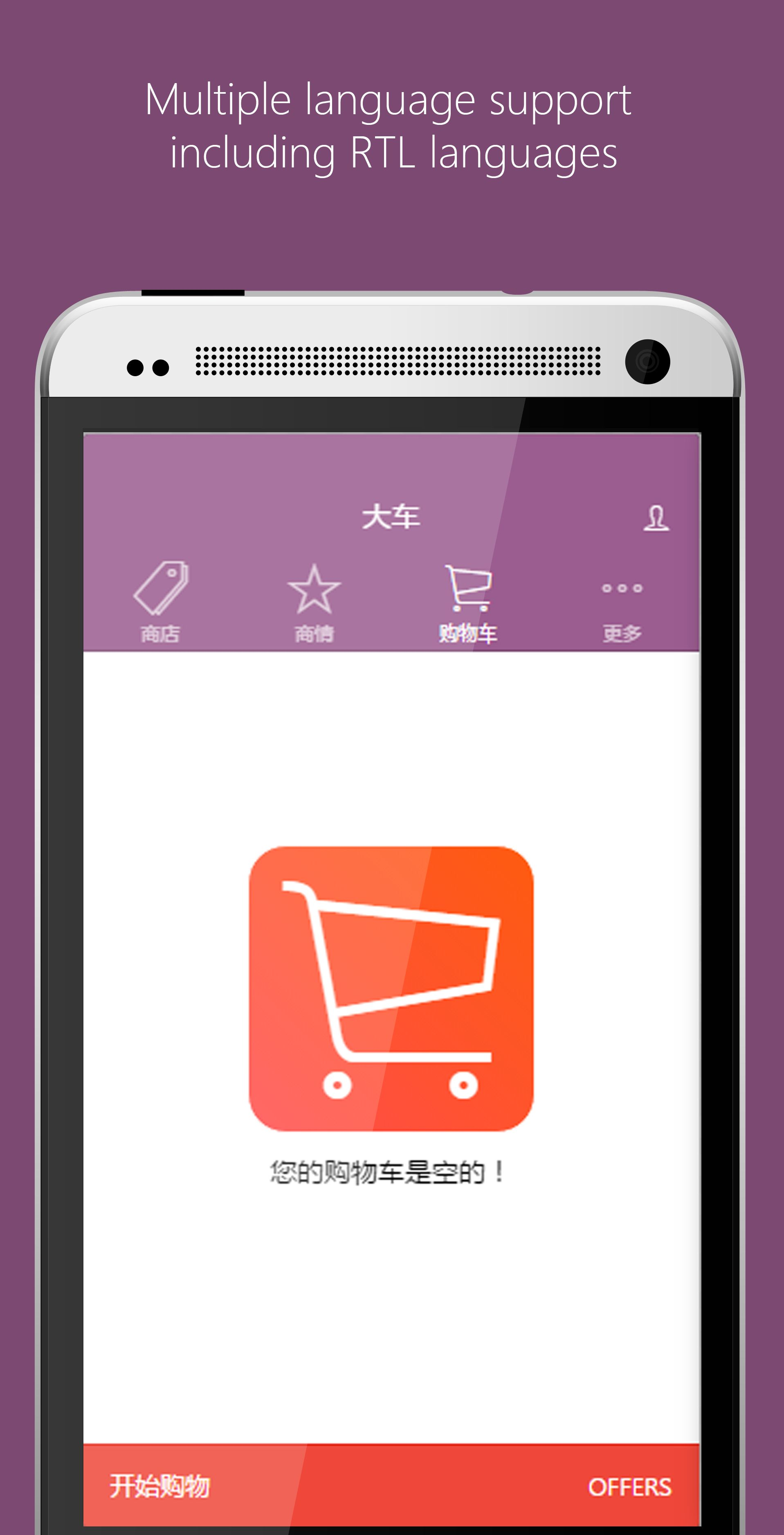 Ionic WooCommerce Mobile App Template Screenshot 4