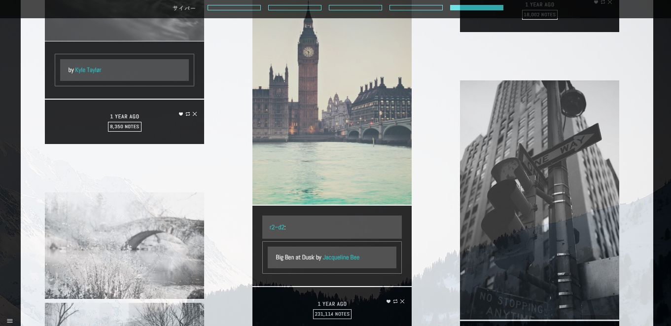 Cyber - Tumblr Theme Screenshot 2