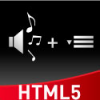 html5-audio-player-with-playlist
