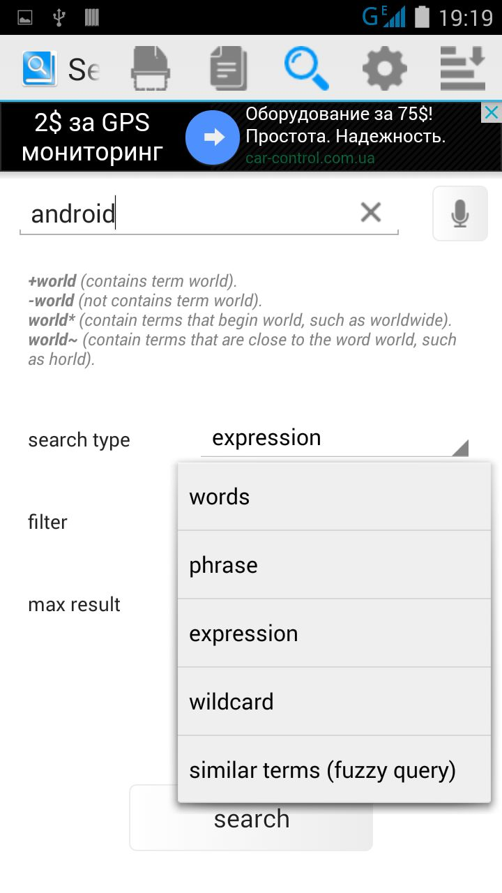 Android Search Make Hundreds