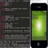calendar-corona-sdk-app-template