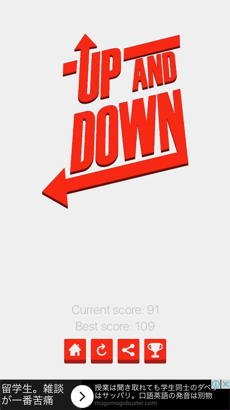 Up And Down - iOS Game Source Code Screenshot 4