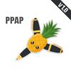 Pen Pineapple Apple Pen PPAP Challenge Unity