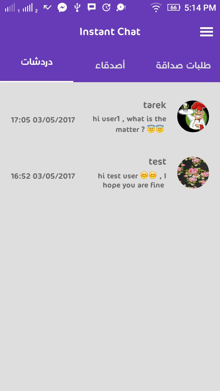 Instant Chat - Android Source Code And PHP Backend Screenshot 20