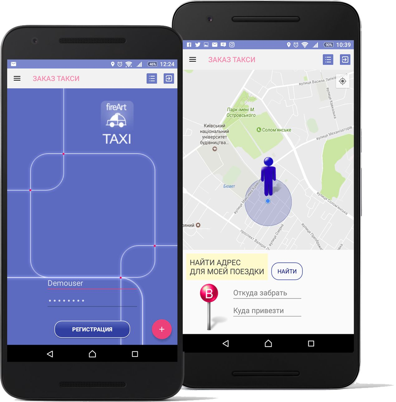 Taxi booking app template android