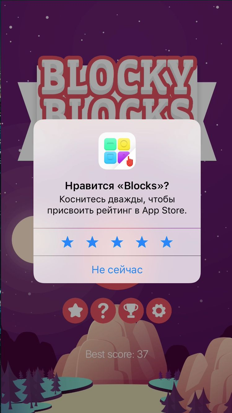 Blocky Blocks - iOS Xcode Source Code Screenshot 6
