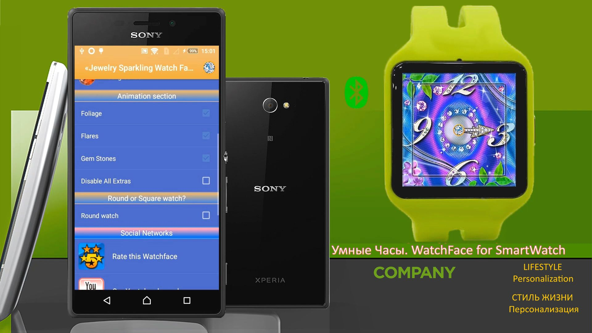 android wear watchface engine template miscellaneous app