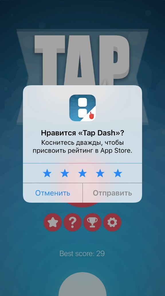 Tap Dash - iOS Xcode Source Code Screenshot 3