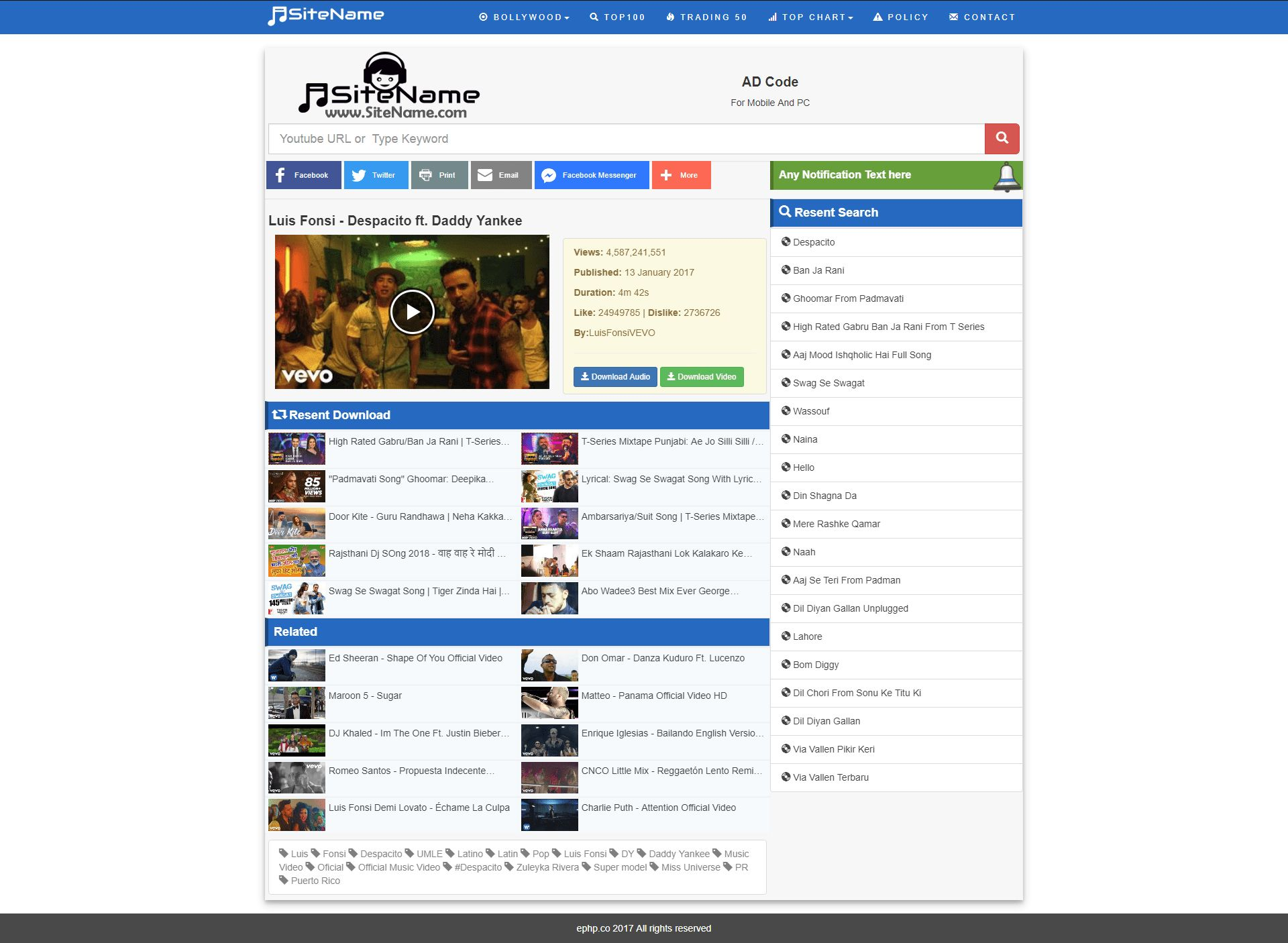 Mp3Duo - Music Search Engine PHP Script Screenshot 4