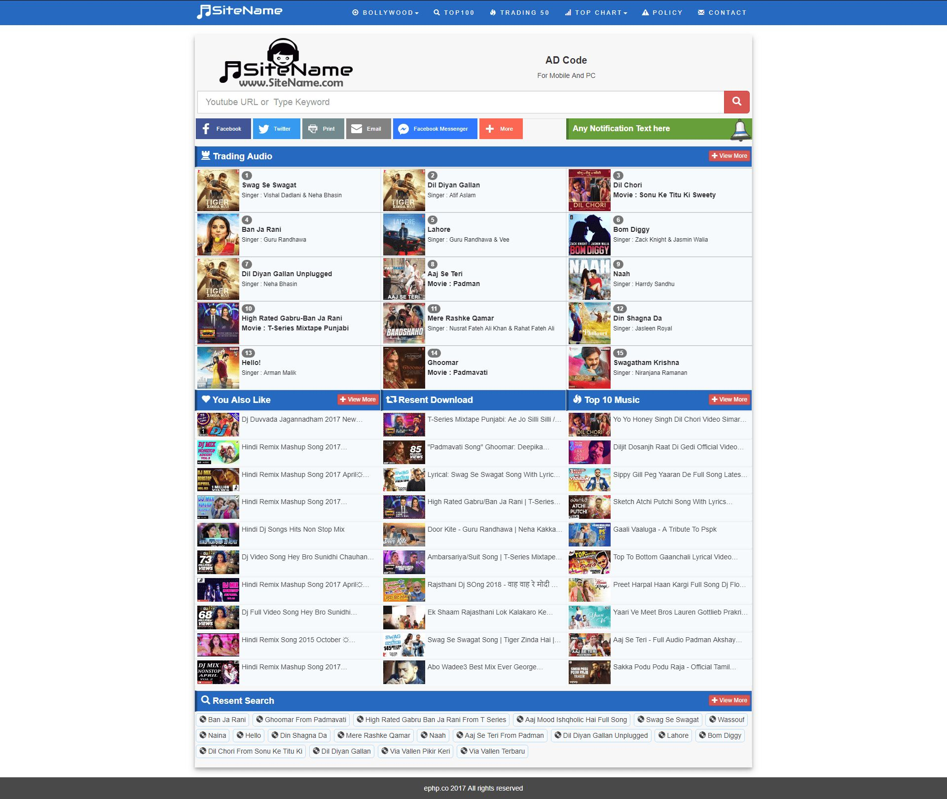 Mp3Duo - Music Search Engine PHP Script Screenshot 5