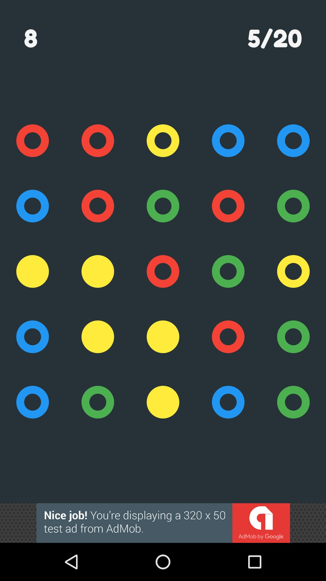 Circles Connect - Android Game Source Code Screenshot 4