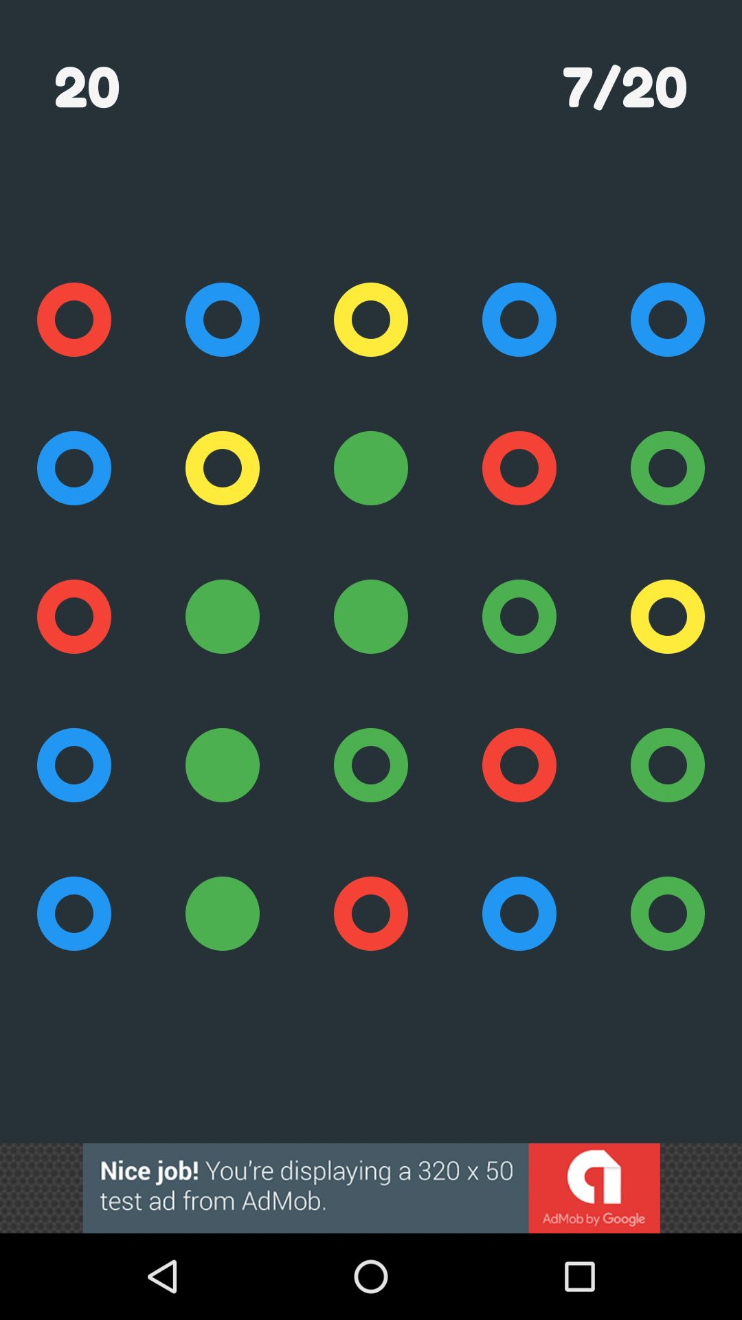 Circles Connect - Android Game Source Code Screenshot 6