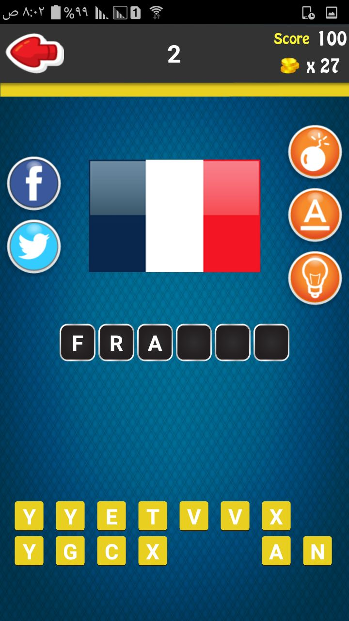 Flags Quiz - Android Game with Admin Panel Screenshot 2