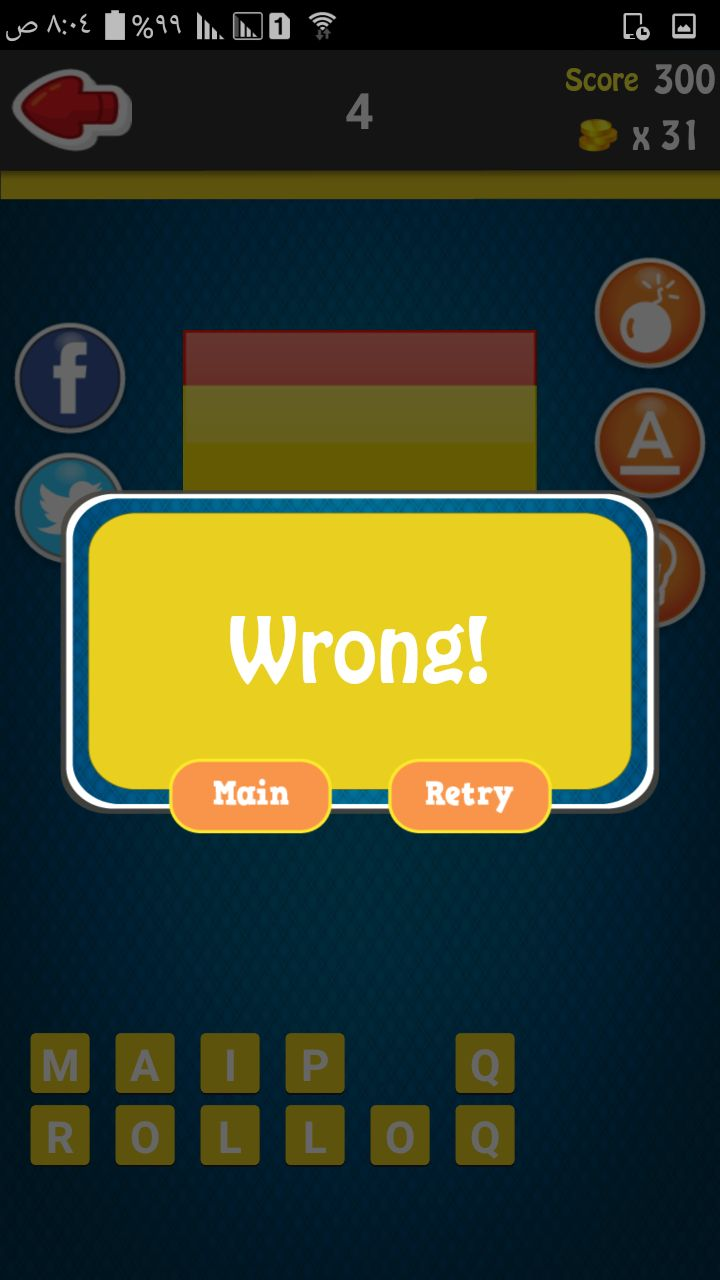 Flags Quiz - Android Game with Admin Panel Screenshot 6