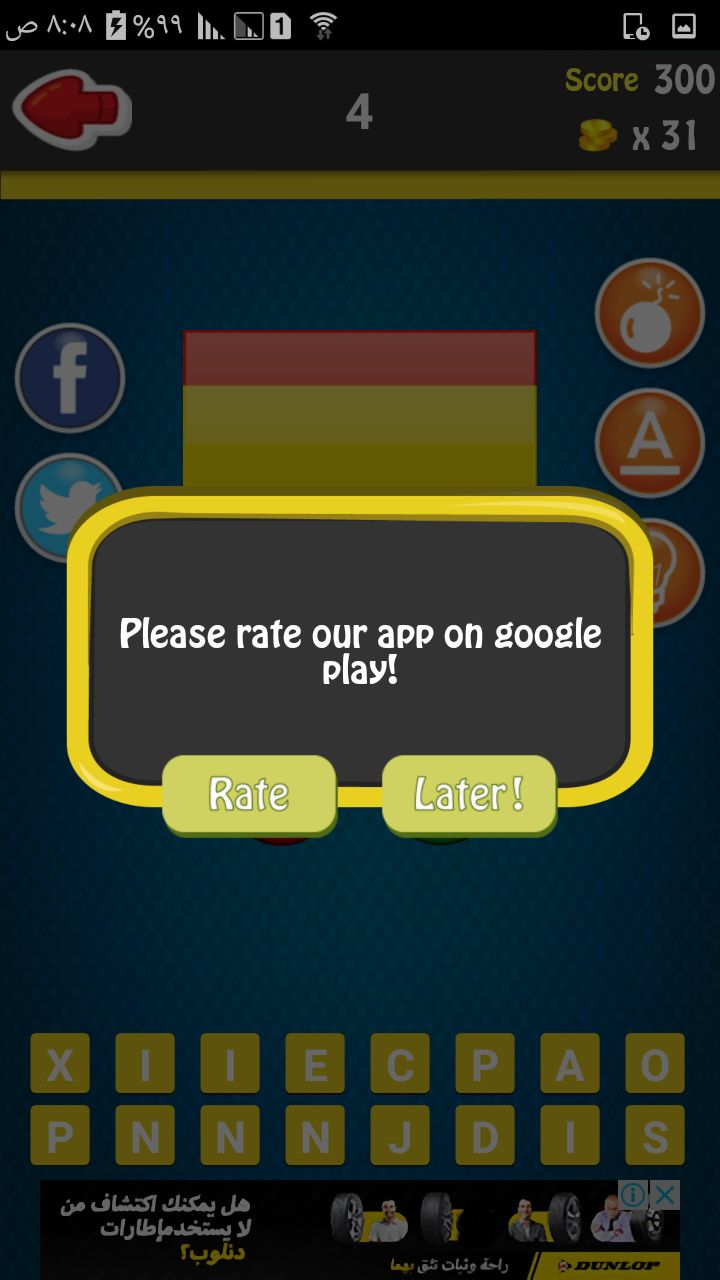 Flags Quiz - Android Game with Admin Panel Screenshot 8