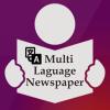 newszon-news-site-php-script