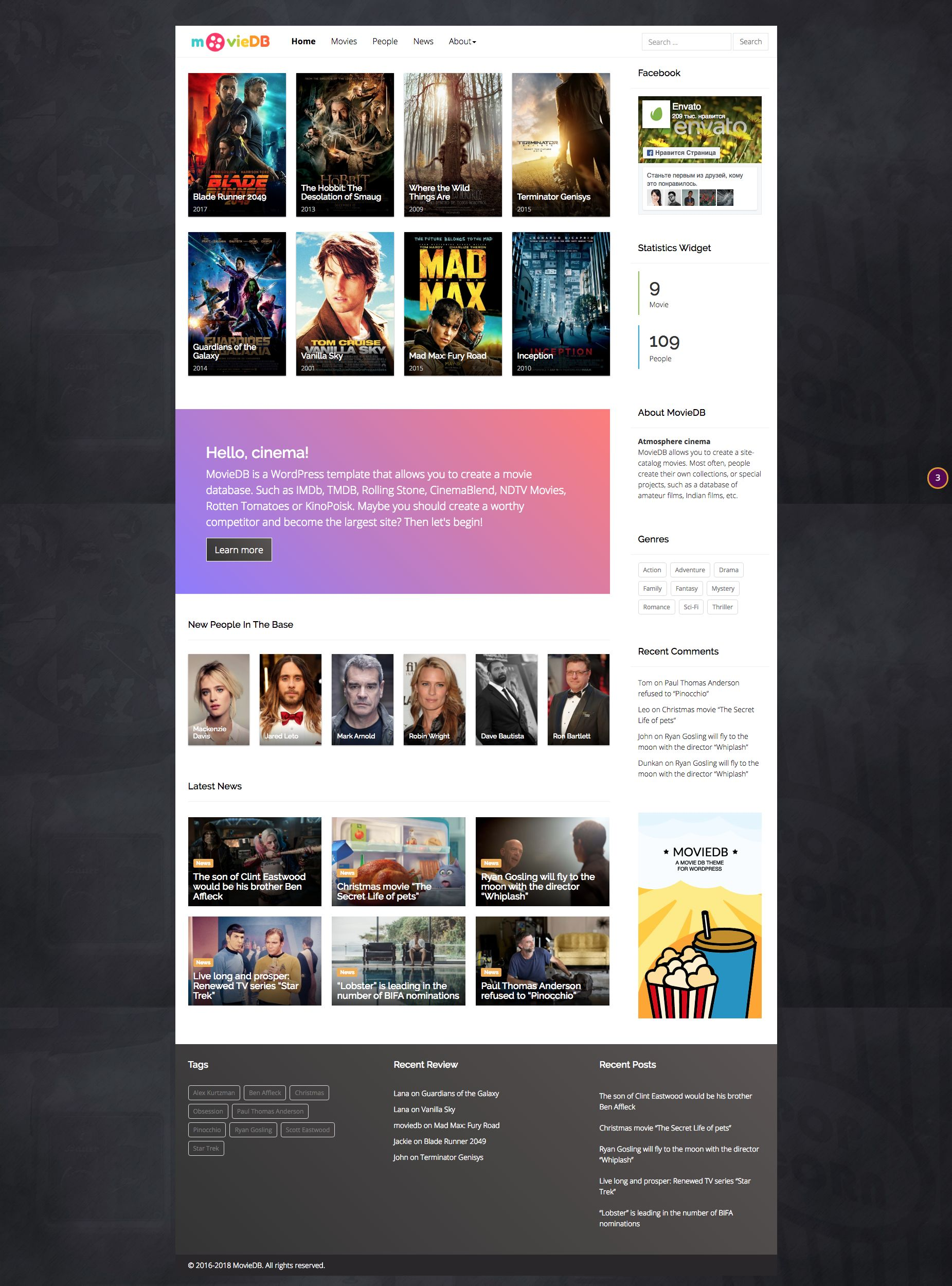 MovieDB Wordpress Theme Screenshot 1