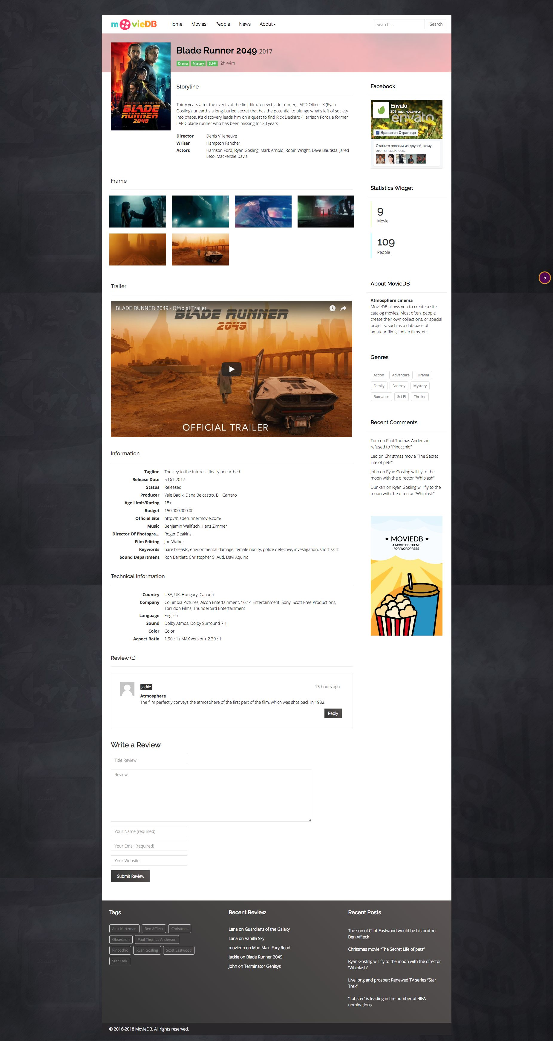 MovieDB Wordpress Theme Screenshot 2