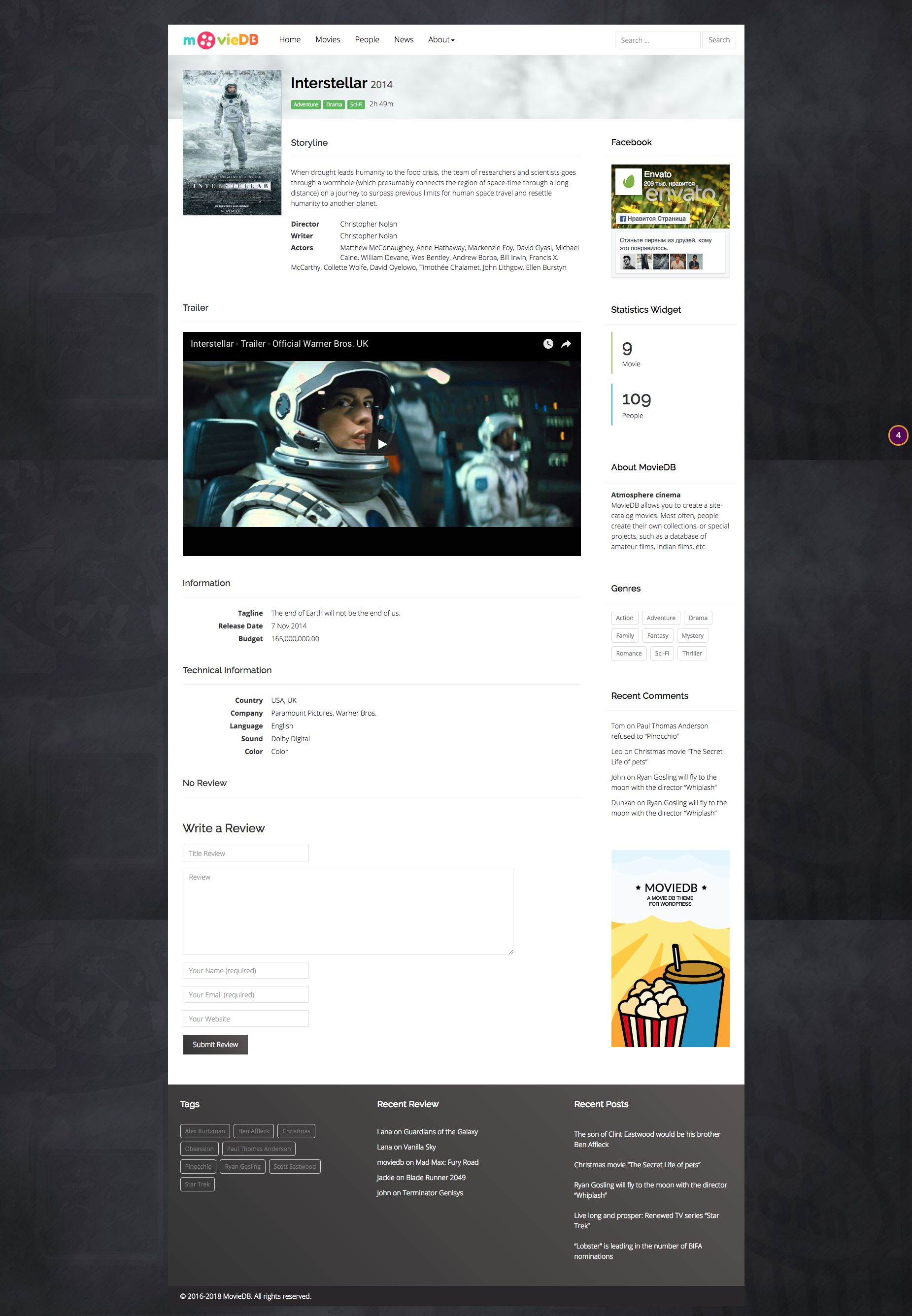 MovieDB Wordpress Theme Screenshot 3