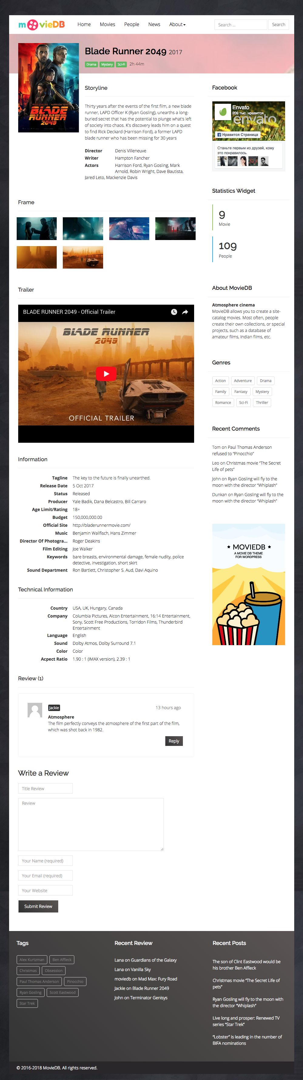 MovieDB Wordpress Theme Screenshot 6