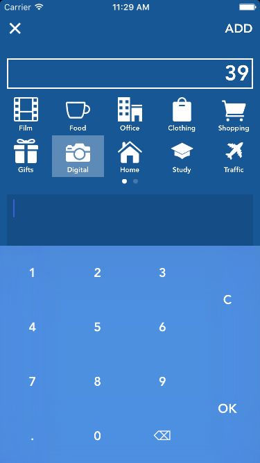 iWallet - Smart Wallet iOS Source Code Screenshot 3