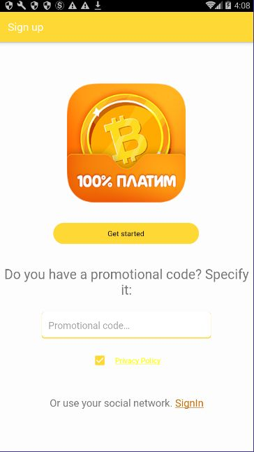 Bitcoin Maker - Reward App Android Source Code