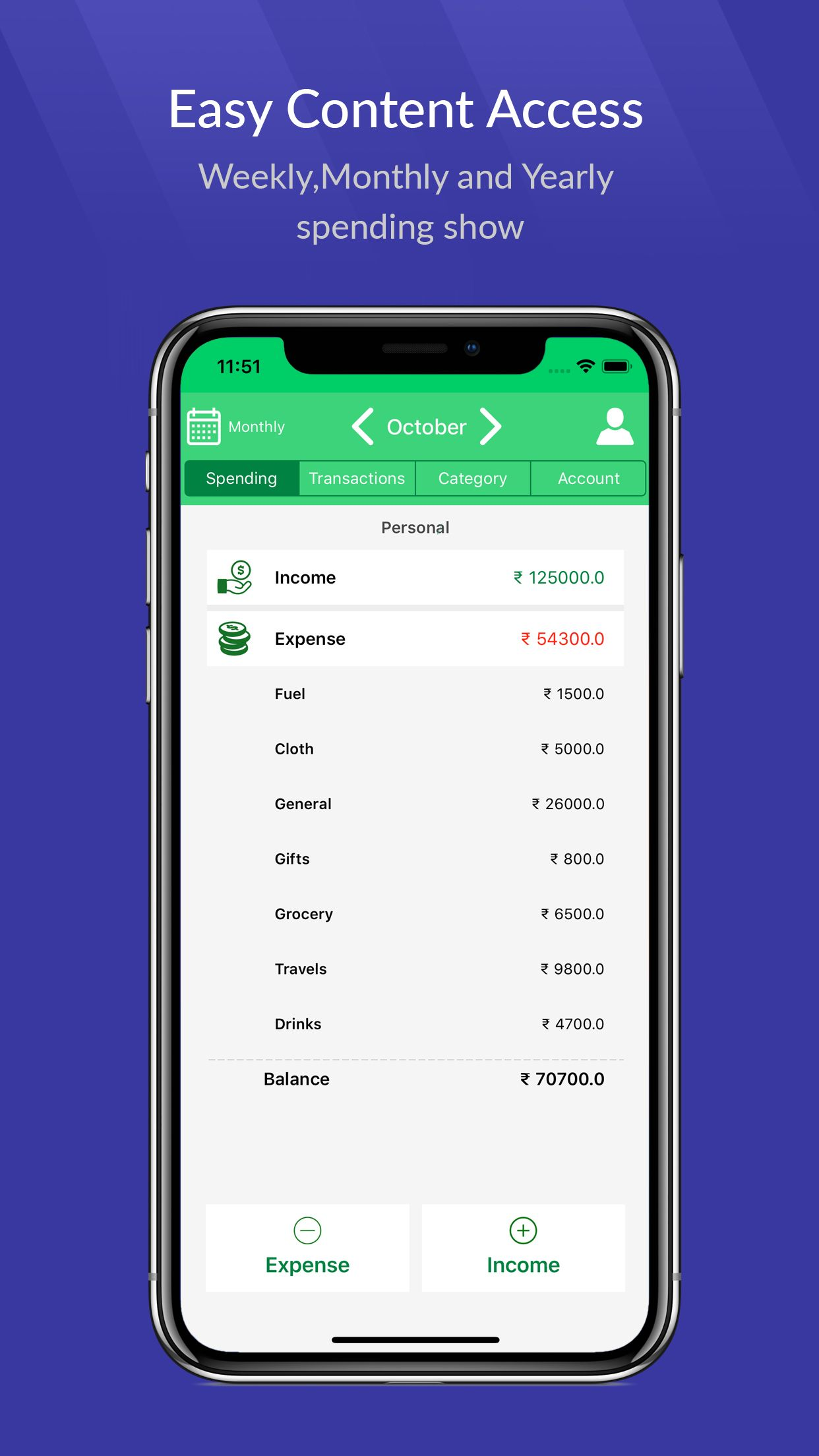 iMoney - Money Manager iOS Screenshot 1
