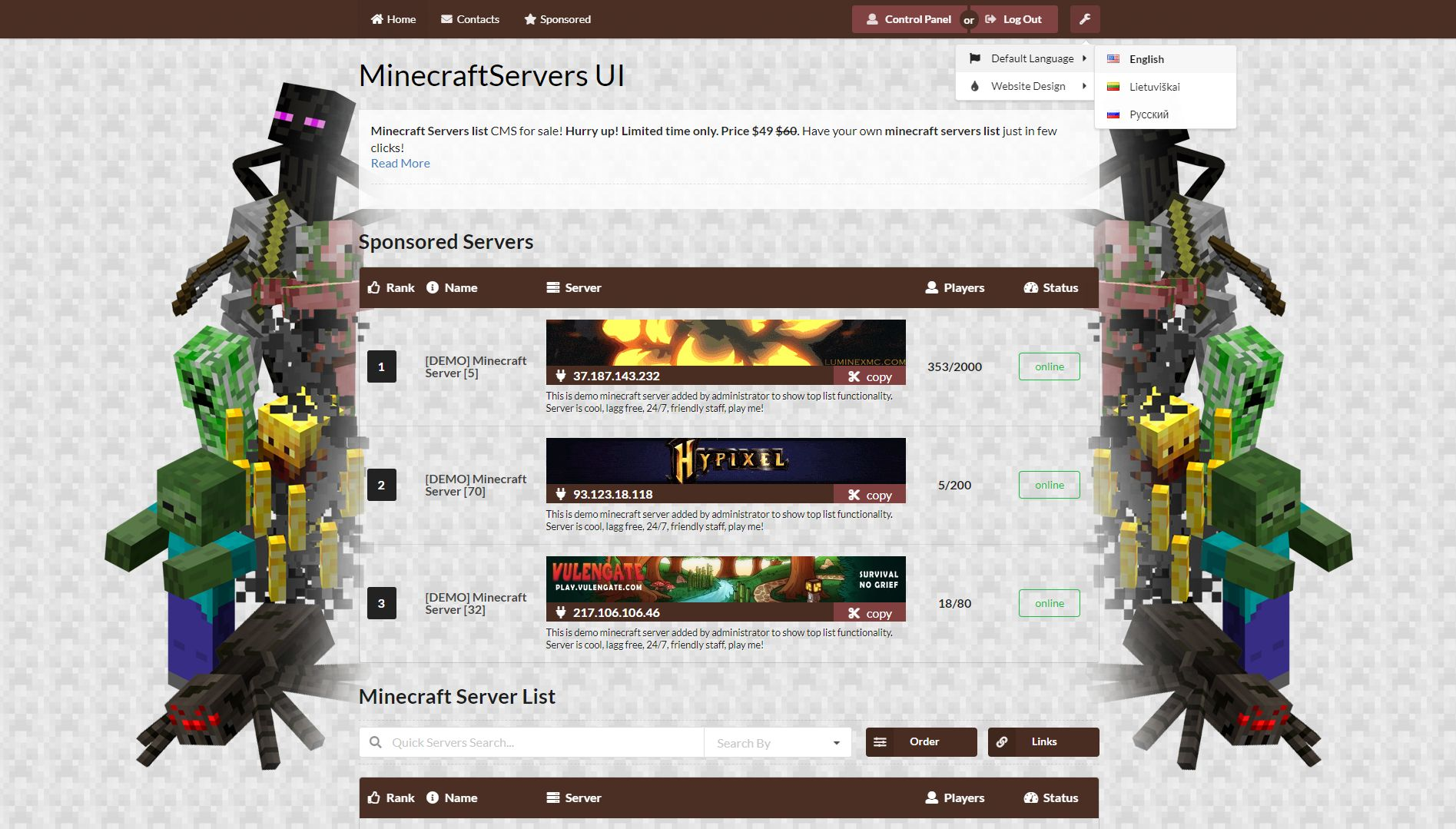 Ultimate Minecraft Server List Screenshot 2