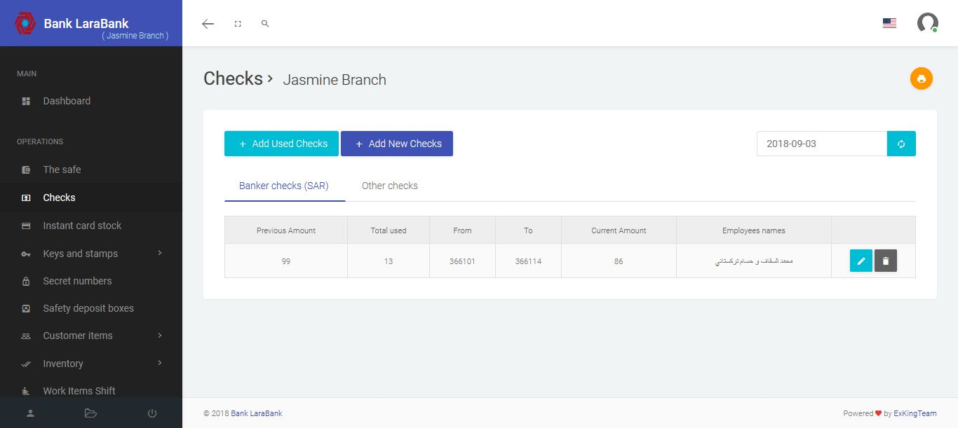 LaraBank CMS - Bank Management System Screenshot 5