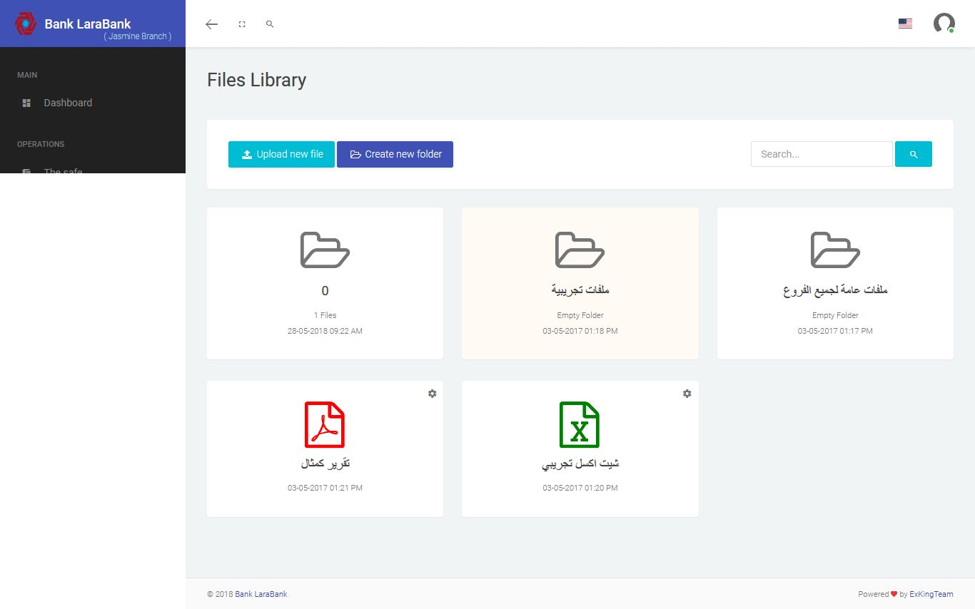LaraBank CMS - Bank Management System Screenshot 7