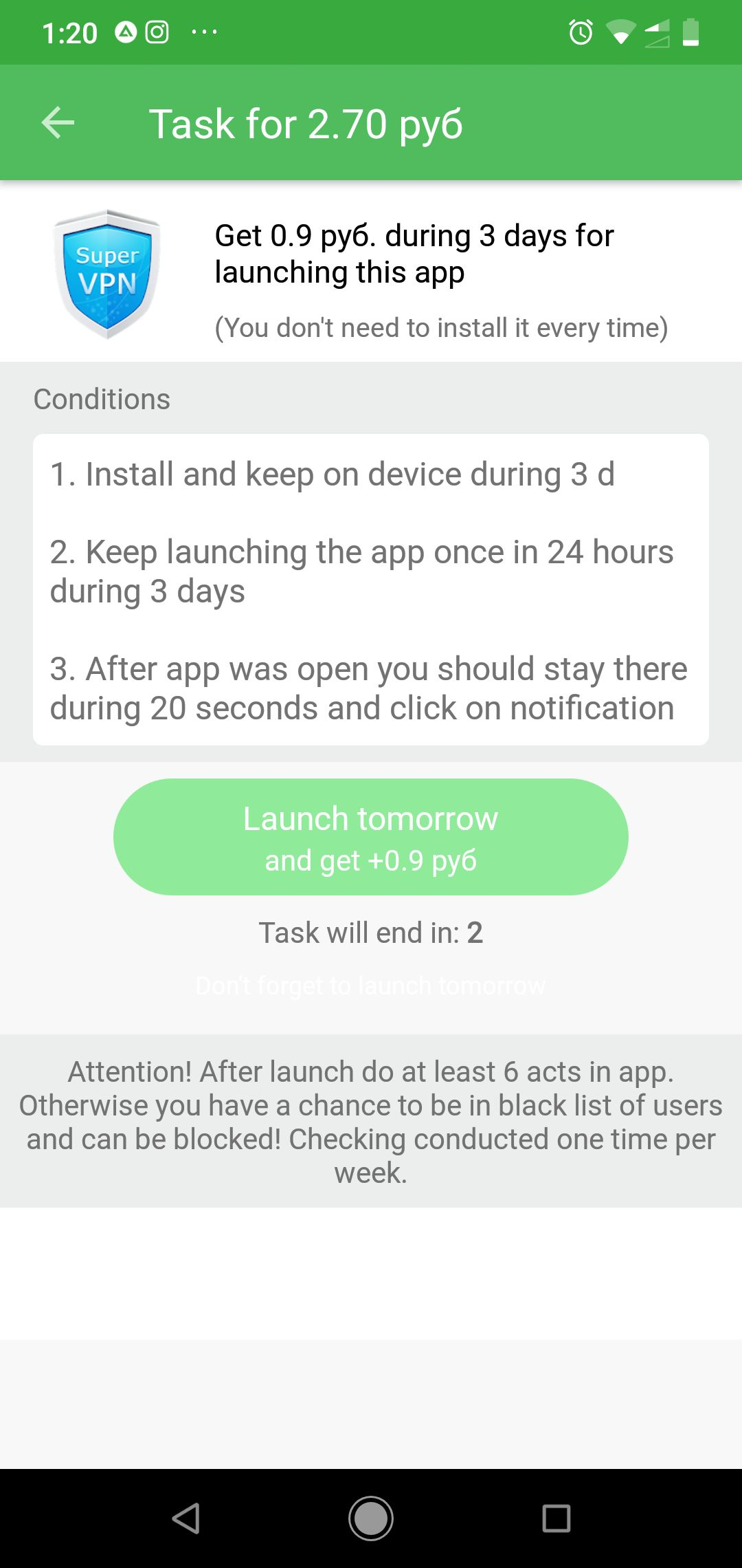 AdverTop - Rewards App Android Source Code Screenshot 8